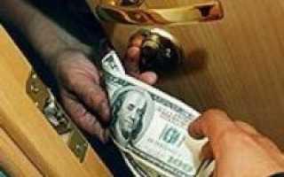 Кредитный донор или брокер – варианты оформления за откат