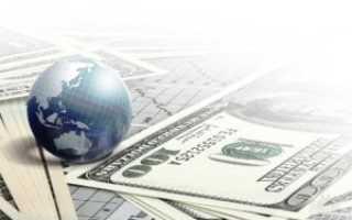 Как влияет зарубежная кредитная история на получение ссуды в России