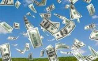 Банки дающие кредит без справок о доходах и места работы