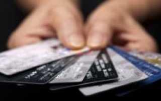 Что будет если оформить несколько кредитных карт сразу?