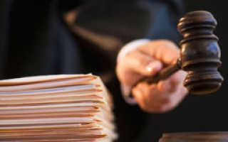 Банкротство: когда суд может отказать в списании долгов?