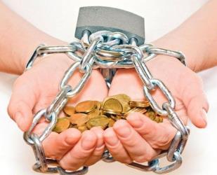 Кредит с большой кредитной нагрузкой