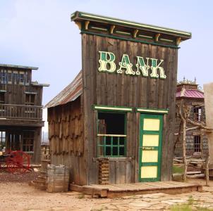 Банки не проверяющие кредитную историю