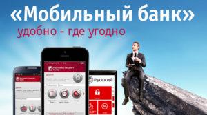 Кредиты с плохой кредитной историей в Москве,  срочно взять кредит с плохой историей без отказа